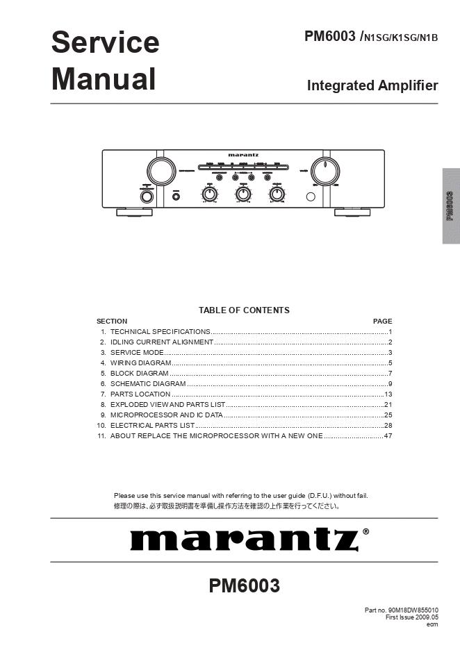 Marantz马兰士 PM6003 功放维修手册
