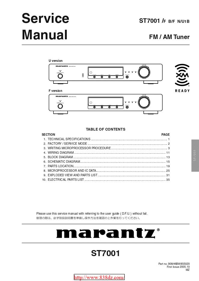 Marantz马兰士 ST7001功放维修手册