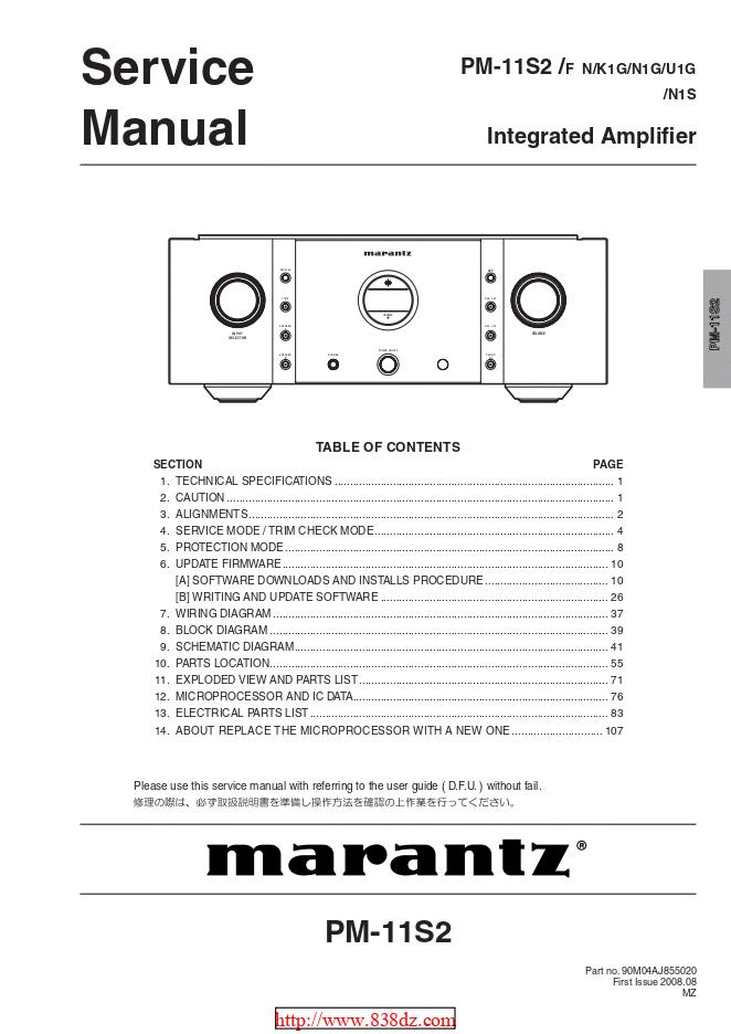 Marantz马兰士 PM-11S2 功放维修手册