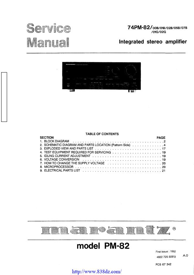 马兰士marantz pm-82 功放维修手册