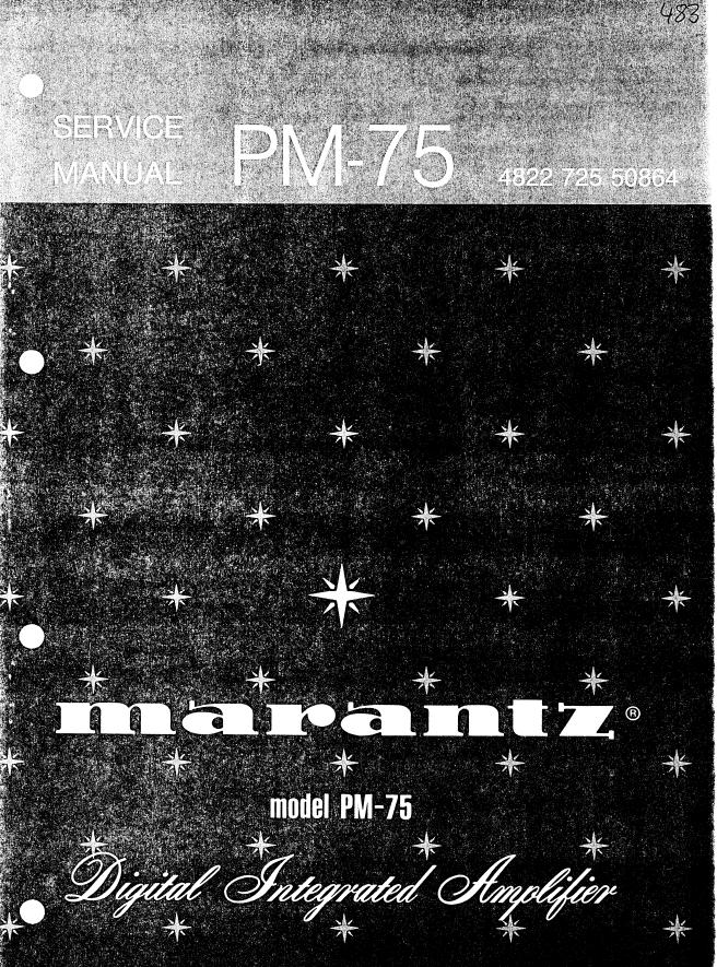 马兰士marantz PM-75 解码功放维修电路图
