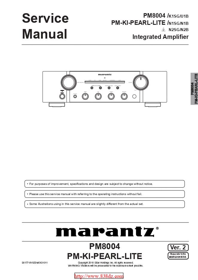 Marantz马兰士 PM8004 功放维修手册