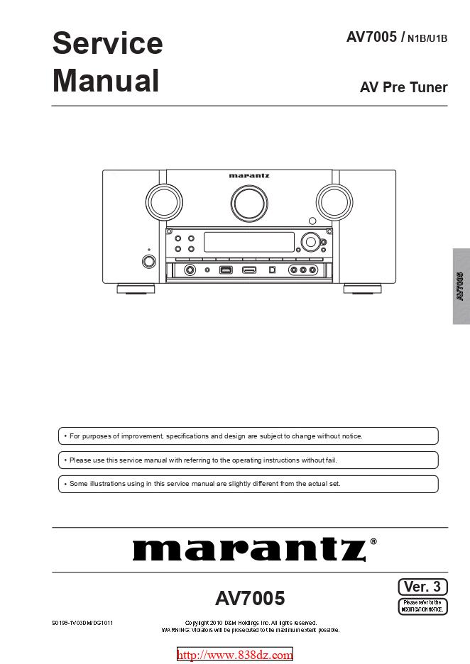 Marantz马兰士 AV7005功放维修电路图