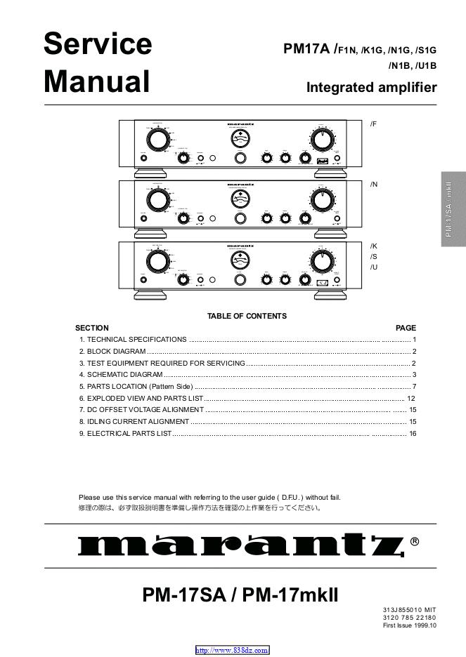 马兰士Marantz PM-17SA功放维修电路图
