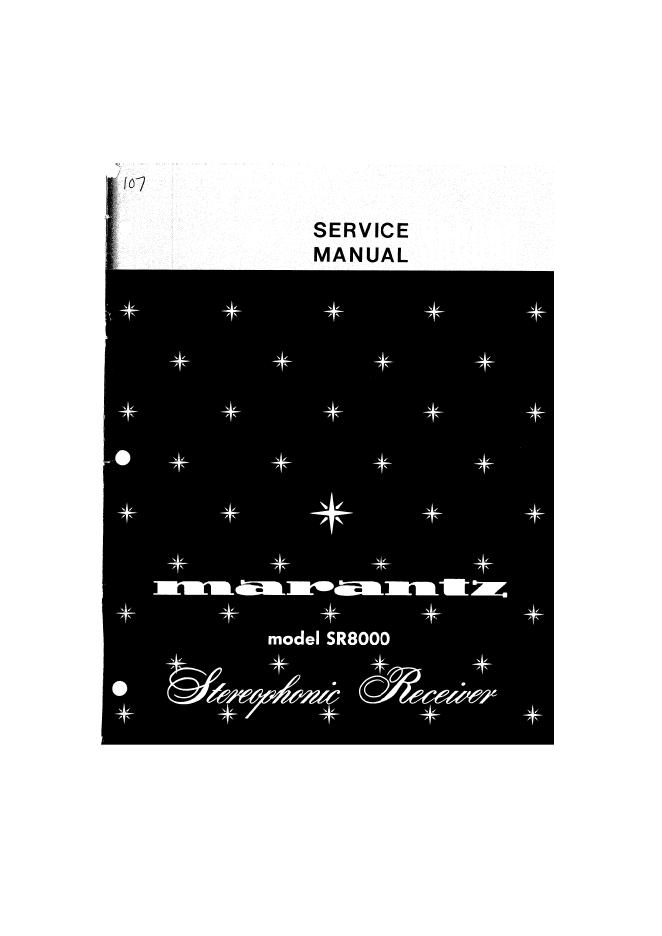 Marantz马兰士SR-8000 功放维修手册(老款)