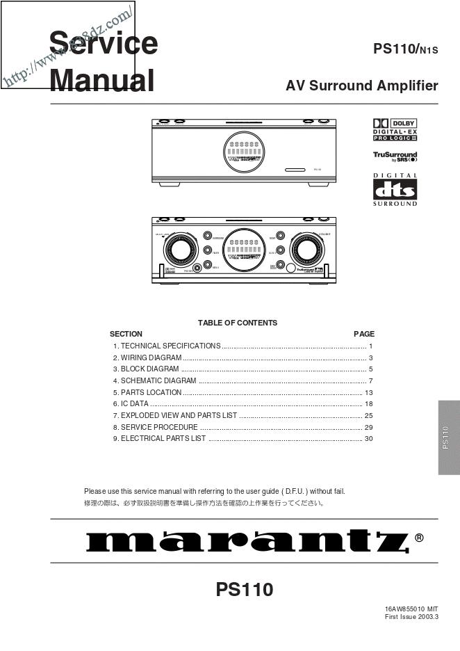 Marantz马兰士 PS110功放维修手册