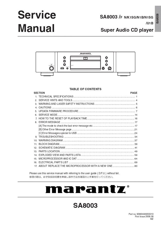 MARANTZ马兰士 SA8003 CD播放机维修手册