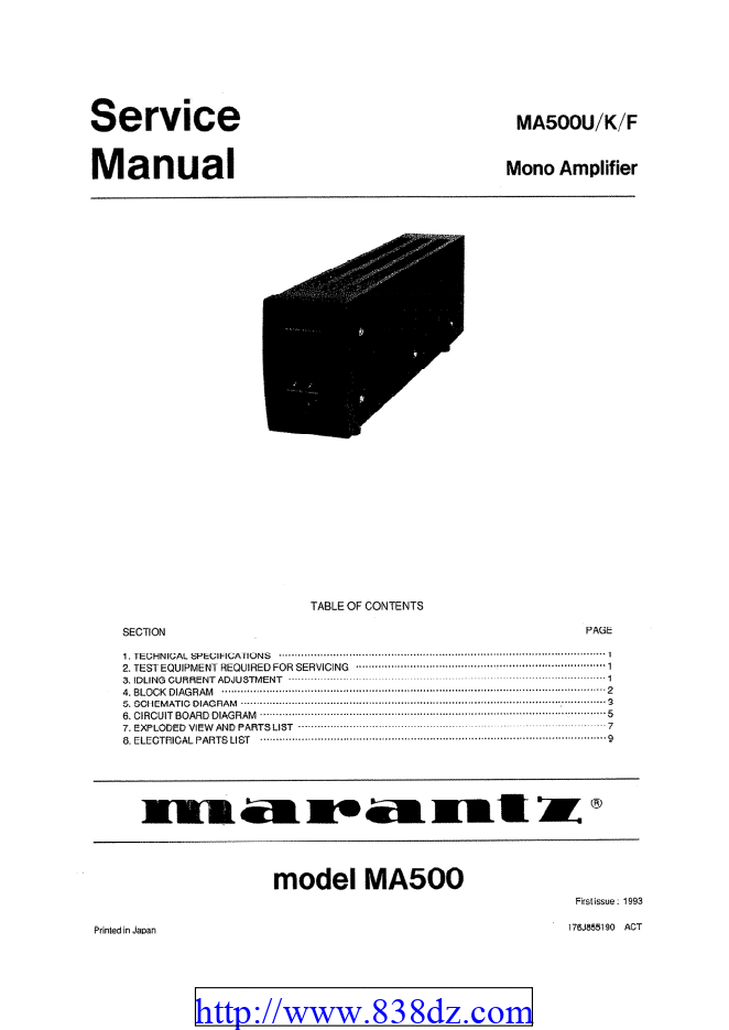 Marantz马兰士MA-500 U K F功放电路图