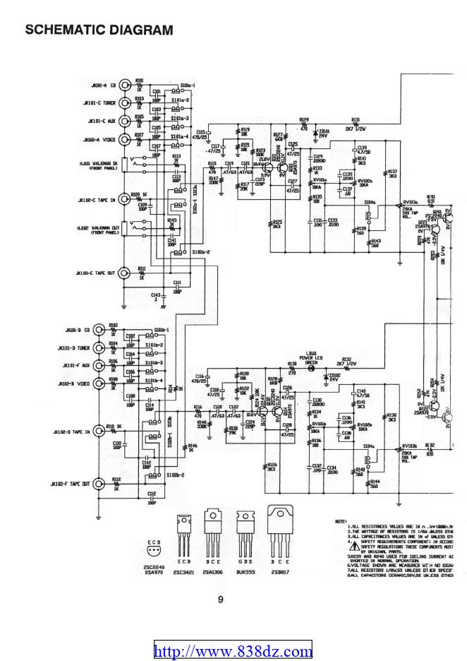 NAD 310功放维修电路图纸