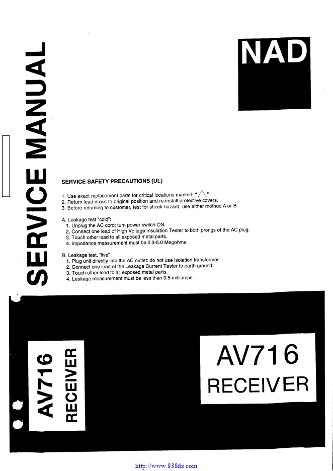 NAD AV716功放电路图