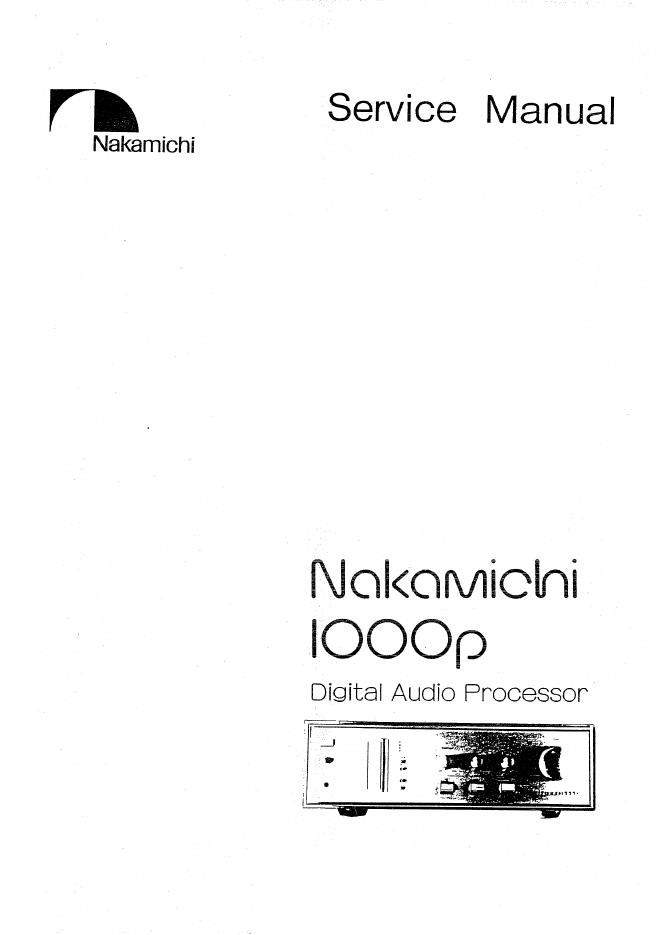 NAKAMICHI中道 1000P解码器维修手册