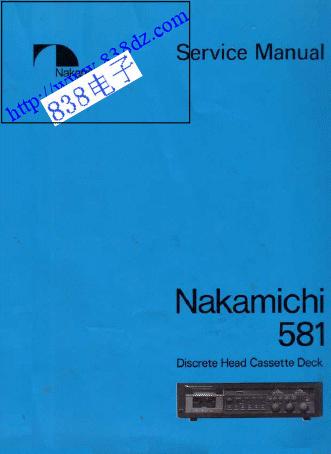 Nakamichi 中道581卡座维修手册