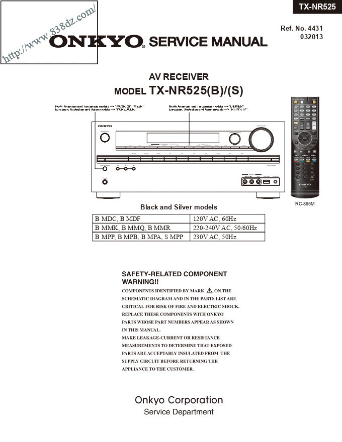 Onkyo安桥TX-NR525 功放音响维修手册
