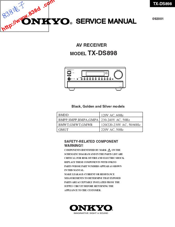 ONKYO安桥TX-DS898 AV功放维修手册