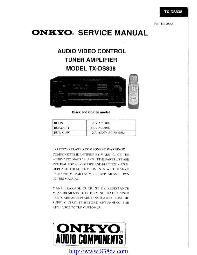 Onkyo安桥 TX-DS838 功放维修手册