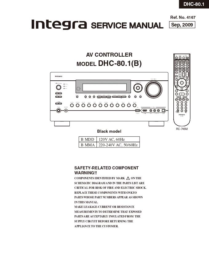 INTEGRA DHC-80.1 B AV前置放大器维修手册