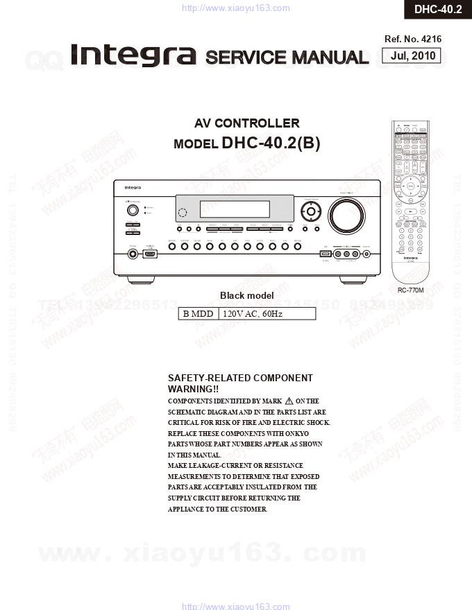 INTEGRA DHC-40.2 AV前置放大器维修手册