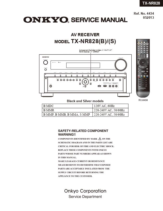 Onkyo 安桥TX-NR828功放维修手册