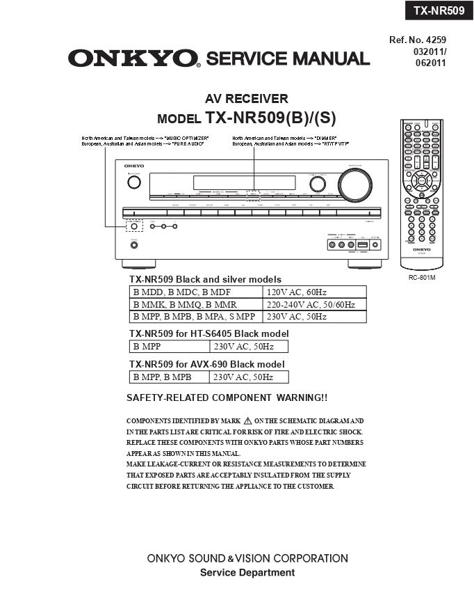 Onkyo 安桥 TX-NR509 功放维修手册
