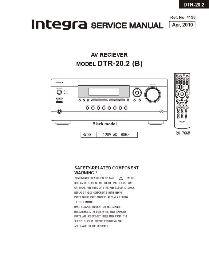Onkyo INTEGRA安桥DTR-20.2(B)功放维修手册