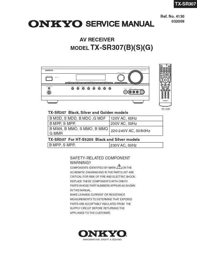 安桥Onkyo TX-SR307G AV功放电路图