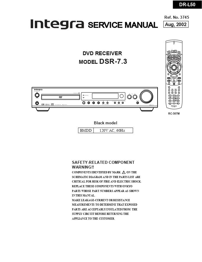 Onkyo安桥INTEGRA安桥DSR-7.3功放维修手册