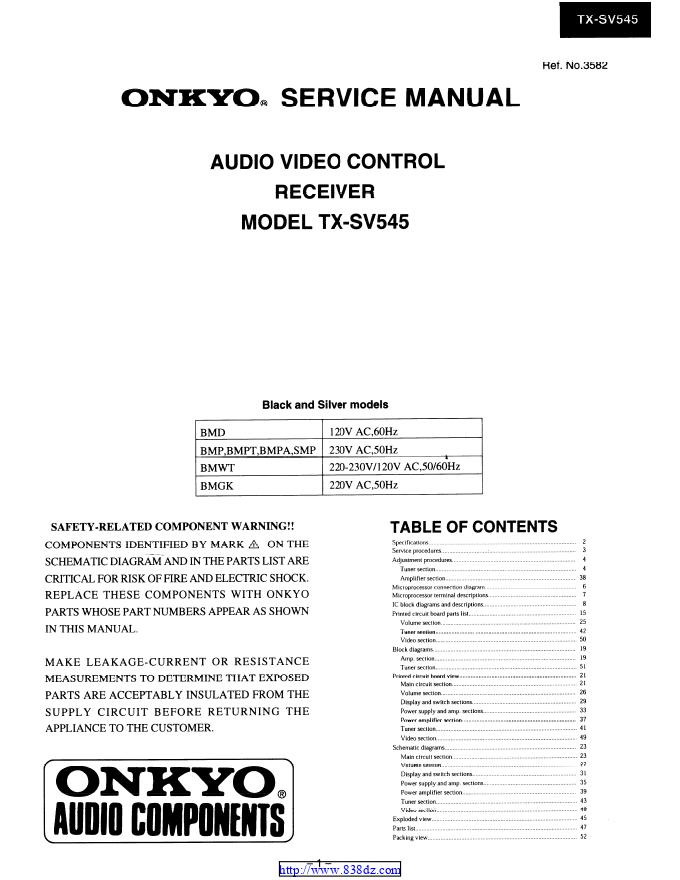 安桥Onkyo TX-SV454 功放电路图