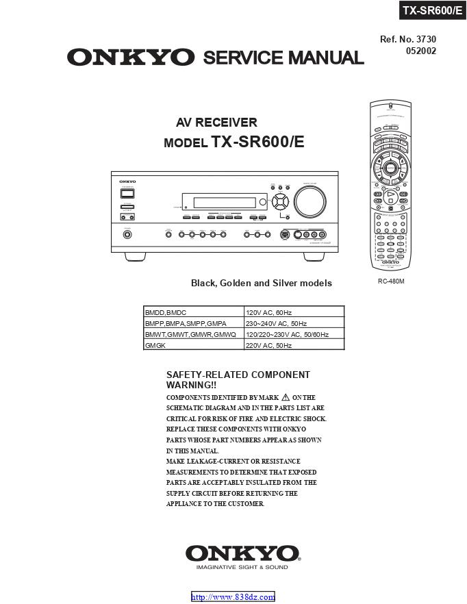 安桥Onkyo TX-SR600 AV功放电路图