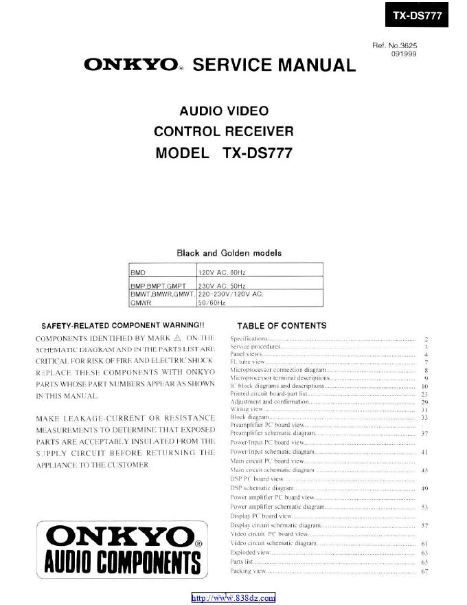 安桥Onkyo TX-DS777 功放电路图