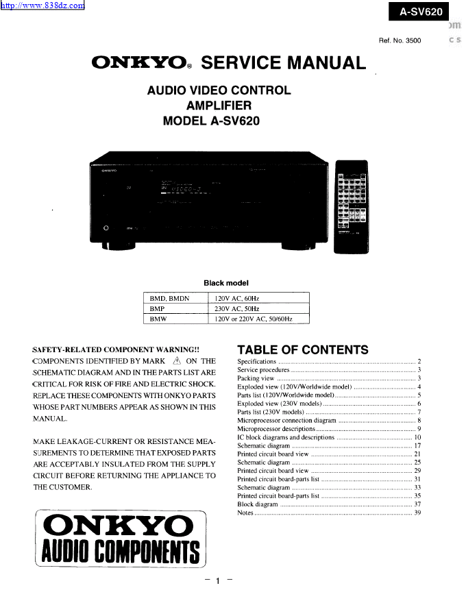 安桥Onkyo A-SV620 功放电路图