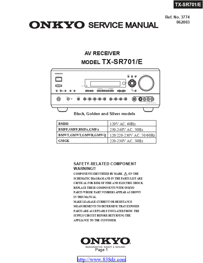 Onkyo 安桥 TX-SR701 功放维修手册