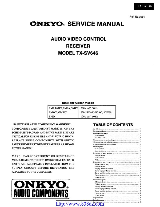 Onkyo安桥TX-SV646 功放维修手册