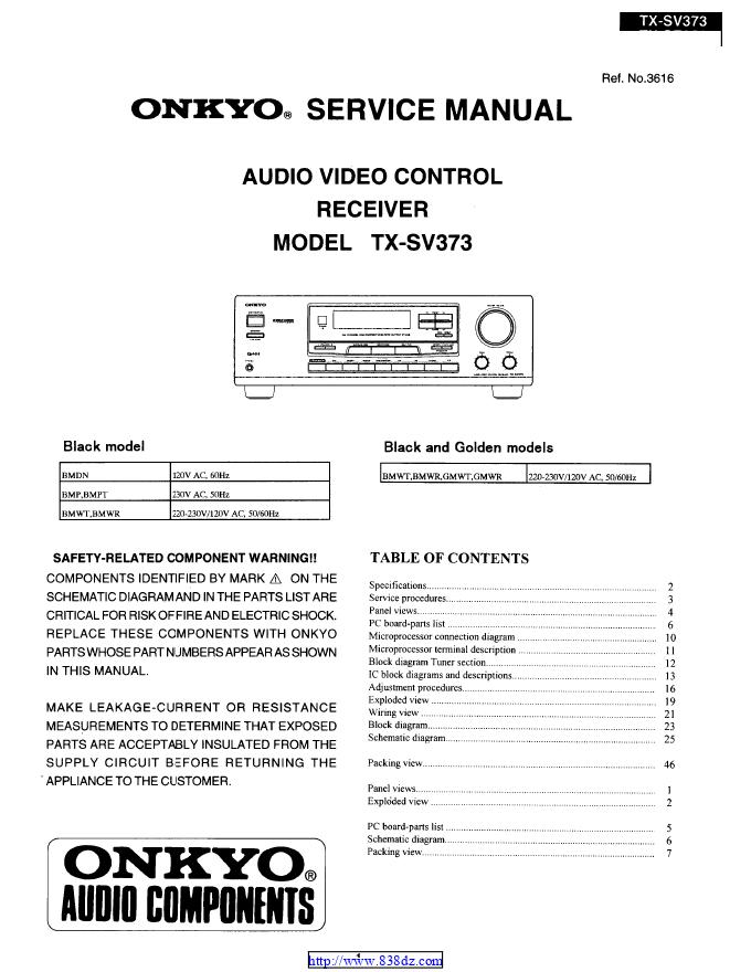 安桥Onkyo TX-SV373 功放电路图