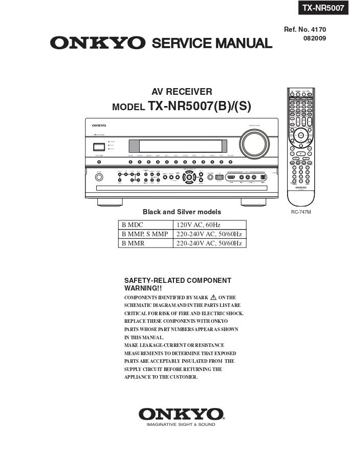 ONKYO安桥TX-NR5007 AV功放维修手册