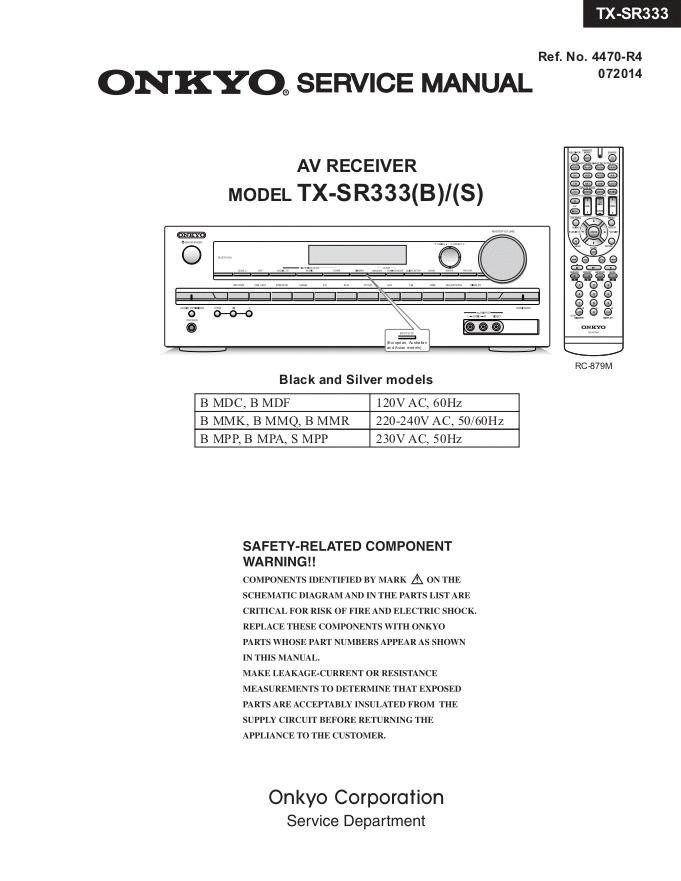 ONKYO安桥TX-SR333功放维修手册