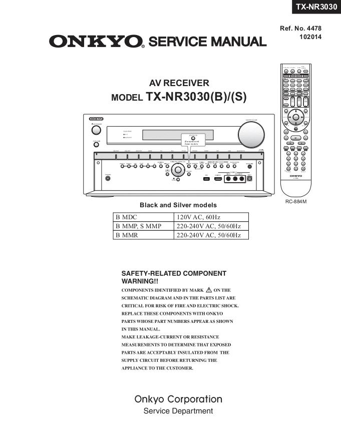 ONKYO安桥TX-NR3030功放维修手册