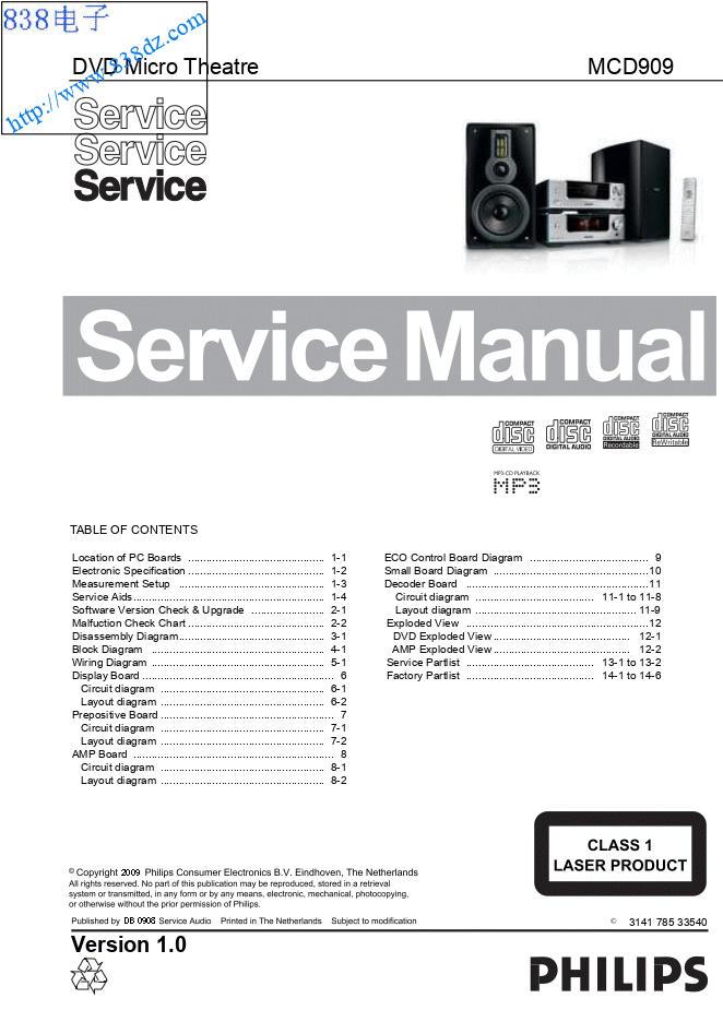 PHILIPS飞利浦 MCD909组合音响维修手册