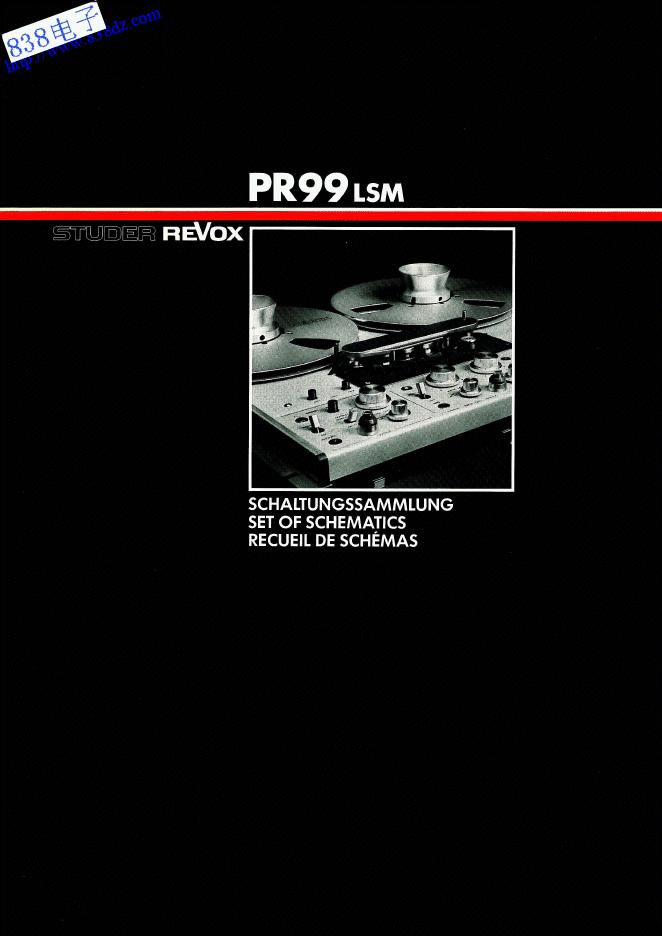 REVOX瑞华士PR99 LSM开盘机维修手册
