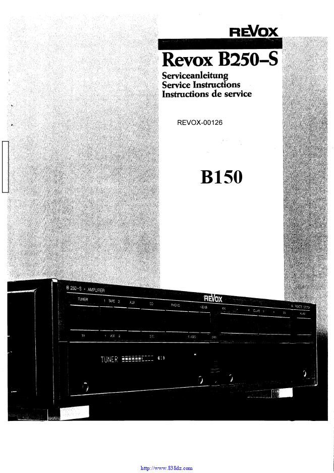 瑞华士Revox  B250  B250-S功放电路图