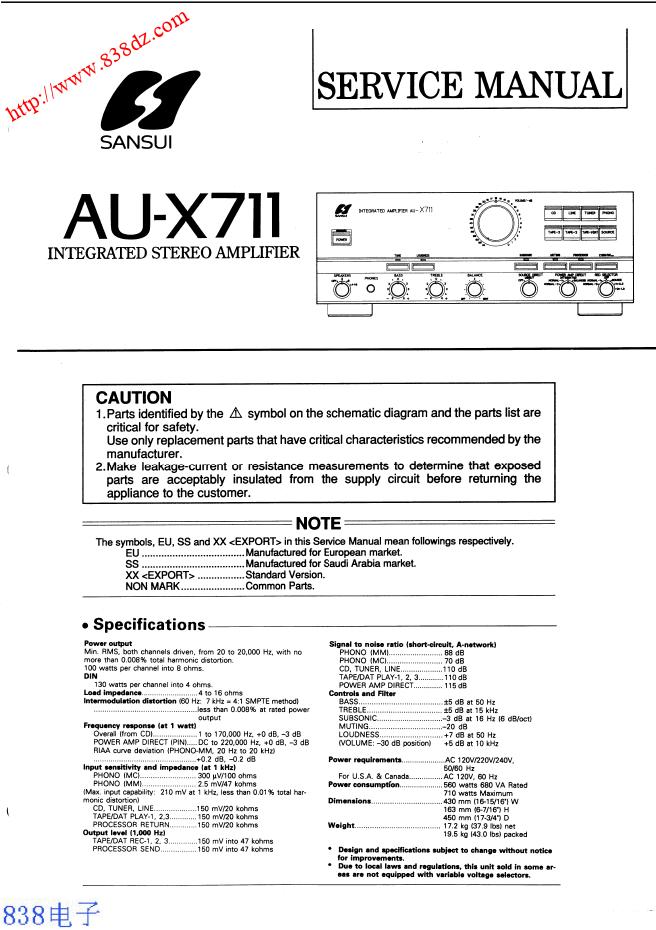 SANSUI山水AU-X711 功放维修手册