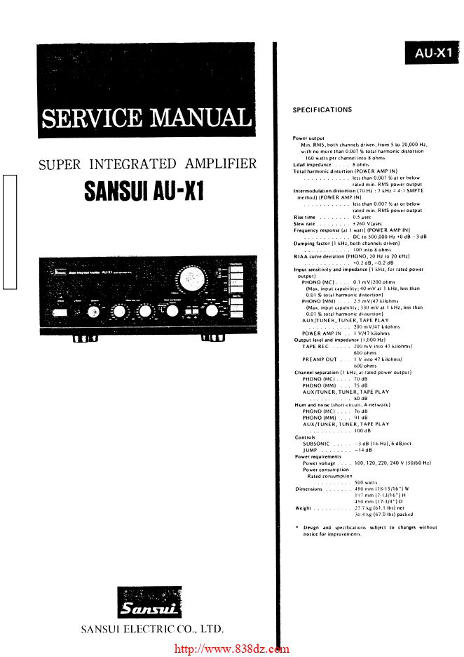 SANSUI山水 AU-X1 功放维修手册