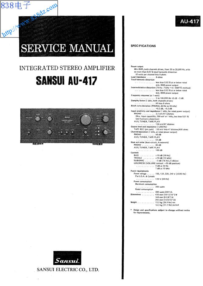 SANSUI山水 AU-417功放维修手册