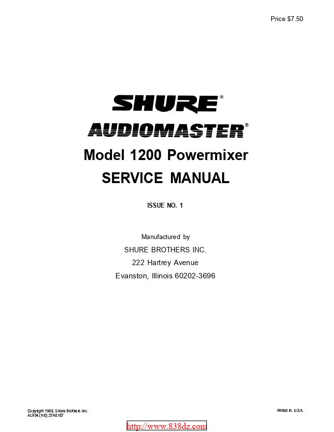 SHURE 舒尔 Model 1200维修手册