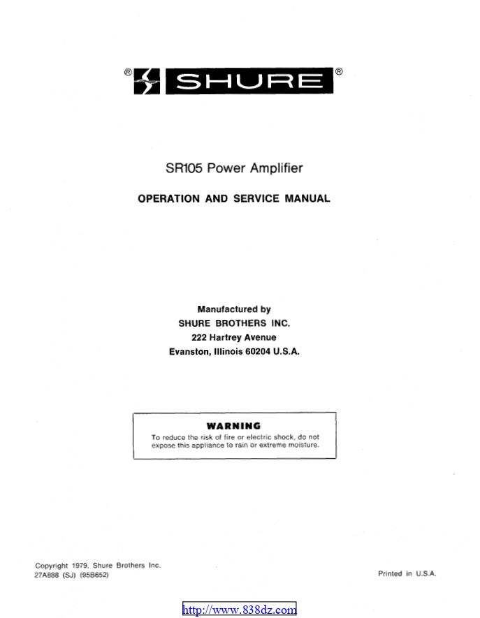 Shure舒尔SR105 功放维修手册
