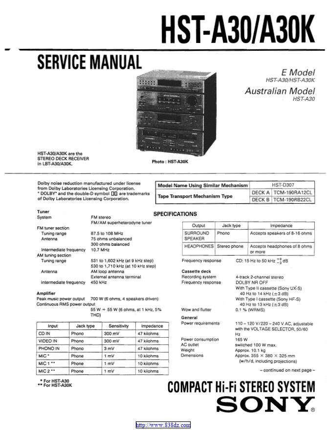 索尼sony LBT-A30K 音响维修手册