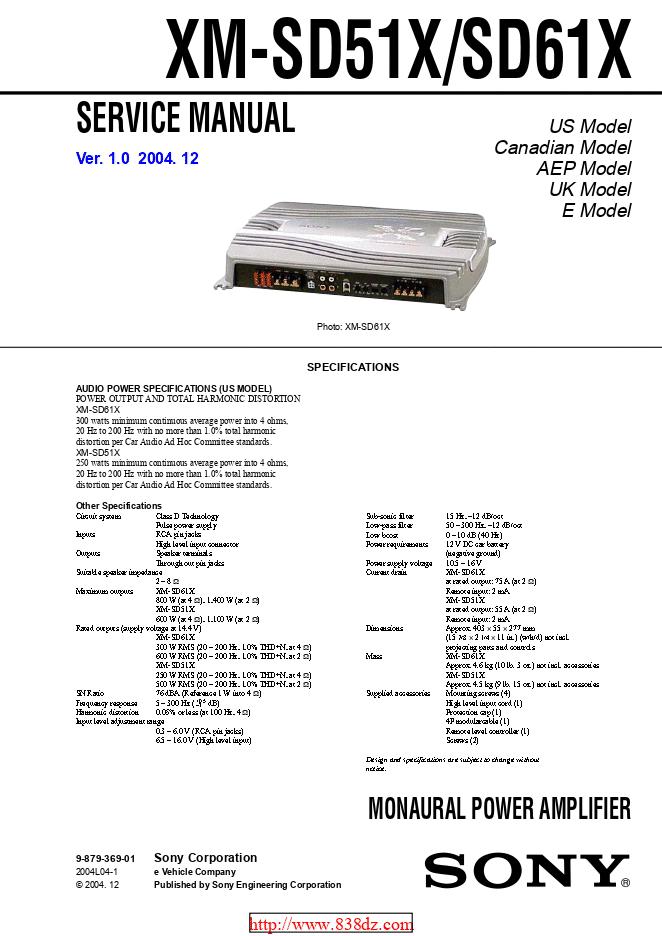 Sony索尼XM-SD61X汽车功放维修手册