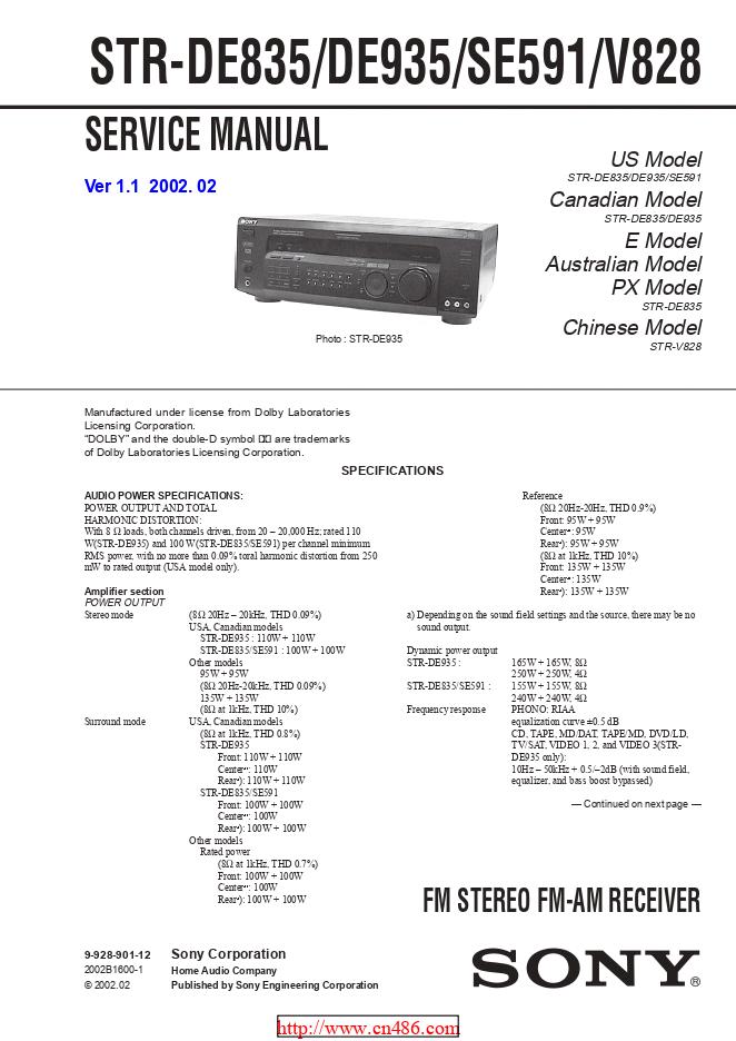 Sony索尼STR-DE935功放维修手册