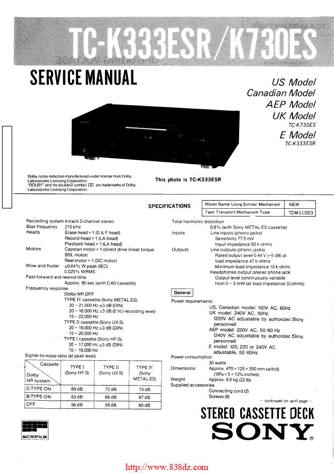 Sony索尼TC-K730ES 录音磁带卡座维修手册