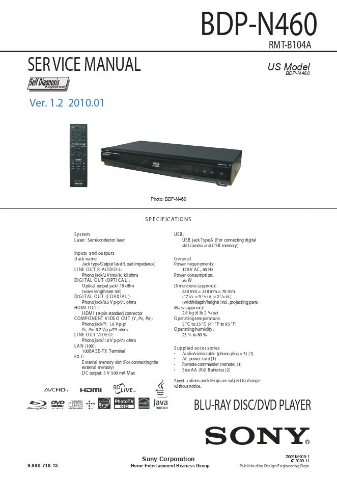 SONY索尼 BDP-N460蓝光播放机维修手册