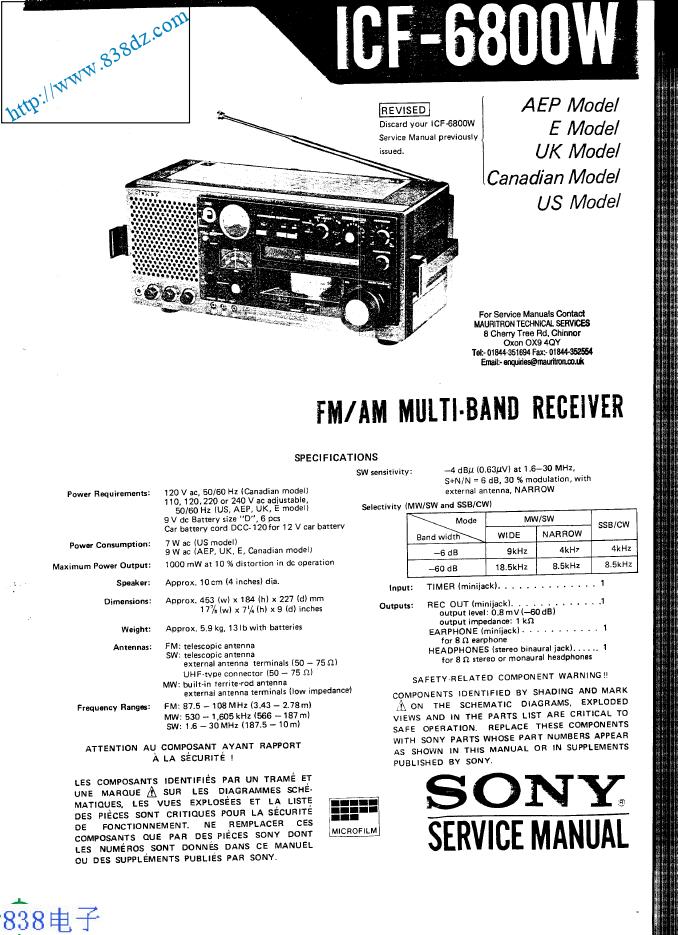 SONY索尼ICF-6800W 收音机维修手册